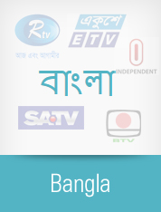 Bangla TV Channels