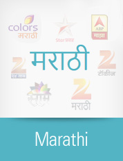 Marathi TV Channels
