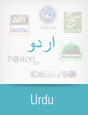 Urdu TV Channels