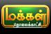Raj Tamil News Live
